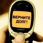О прописке в квартирах сообщат по sms