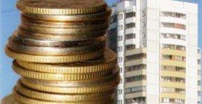 Депутаты предлагают ограничить рост квартплаты