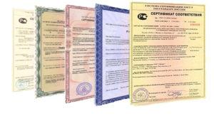 сертификация товаров