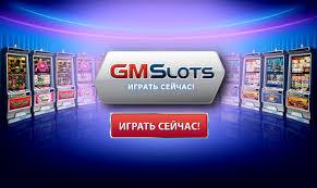GMSlots играть бесплатно