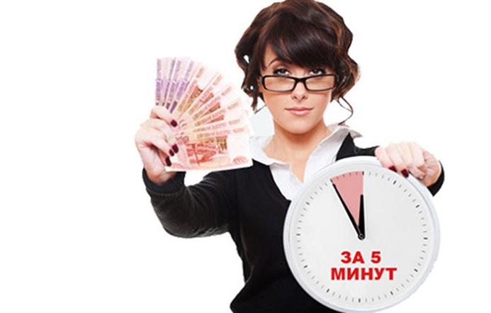 срочный займ в Алматы